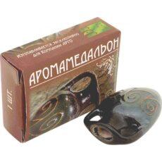 аромамедальон арго