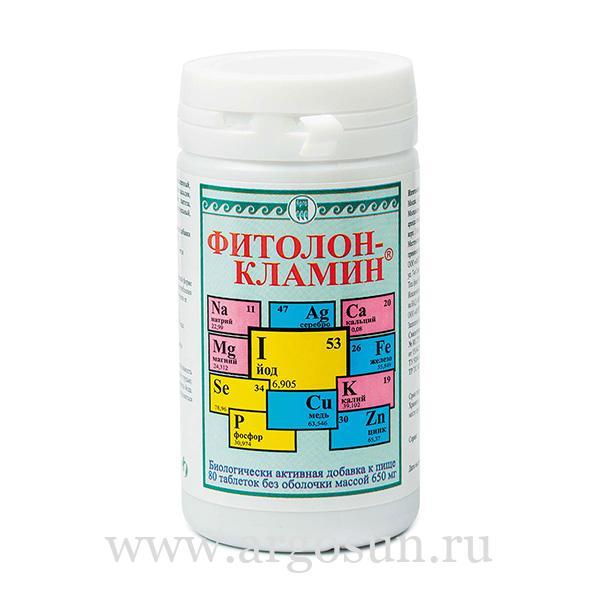 фитолон кламин фитолайн