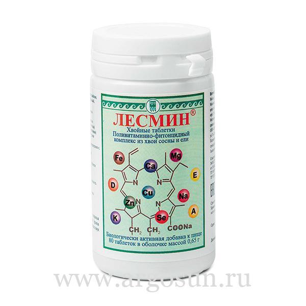 лесмин фитолайн